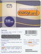 ARMENIA - ArmenTel Prepaid Card 10000 AMD, Exp.date 30/10/04, Sample