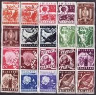 57-246a // BG - 1938  BULGARIAN  ECONOMY - BULGARISCHE WIRTSCHAFT  Mi 320/339 ** - Unused Stamps