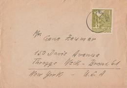 Gemeina. Brief EF Minr.959 München 14.6.48 Gel. In USA - Gemeinschaftsausgaben
