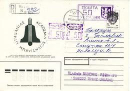 Ukraine Uprated Registered Postal Stationery 7-9-1993 - Ukraine