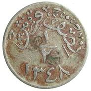 1929 - Hejaz And Nejd ½ Ghirsh  (AH 1348) - KM# 14 - Arabia Saudita