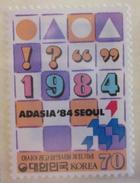 Korea South 1974 MNH** # 1373 - Korea, South