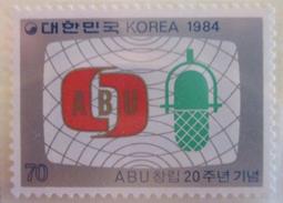 Korea South 1974 MNH** # 1376 - Korea, South