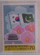 Korea South 1985 MNH** # 1425 - Korea, South