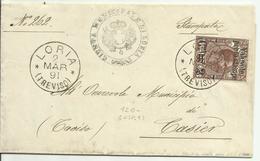 MP23-Stampe Con Valevole X Stampe 2 Cent. Su 1,75 £ - Loria 2.3.1891 - Rarissimo - 1878-00 Humberto I