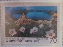 Korea South 1985 MNH** # 1429 - Korea, South