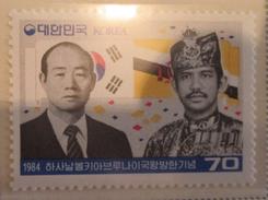 Korea South 1984 MNH** # 1360 - Korea, South