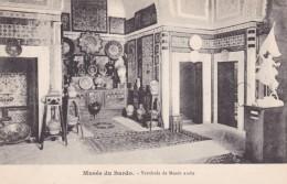 Tunis Tunisia, Museum Of Bardo, Arab Vestibule Arab North African Art Display, C1900s/10 Vintage Postcard - Tunisia