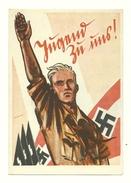 """AK Hitlerjugend - """"Jugend Zu Uns!"""" - Signiert Mölnjir - Guerre 1939-45"""