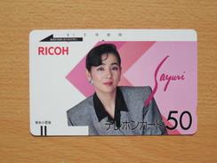 Japon Japan Free Front Bar Balken Phonecard - Yoshinaga Sayuri / 110-473 / Women Frau Femme / - Japan