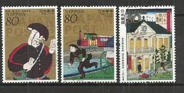JAPAN 2011 -  PHILATELIC WEEK - CPL. SET - OBLITERE USED GESTEMPELT USADO - Used Stamps