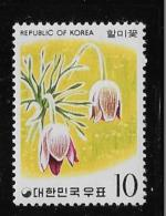 REPUBLIC Of KOREA, 1975,  MNH # 945  ANEMONES  MNH - Corée Du Nord