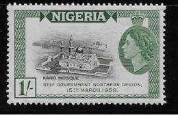 NIGERIA 1959 MNH, # 96,   MNH - Nigeria (1961-...)