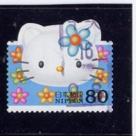 JAPAN, 2004  USED  #2884d  HELLO KITTY USED - 1989-... Empereur Akihito (Ere Heisei)