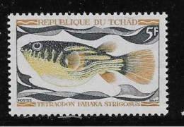 CHAD , 1969  MNH  #220  FISH       Mnh - Tchad (1960-...)