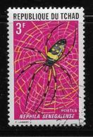 CHAD , 1972  MNH  #254   DRAGONFLY Mnh - Tchad (1960-...)