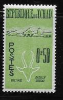 CHAD , 1961-2MNH  #70     BITINE & DORAS GAZELLE Mnh - Tchad (1960-...)