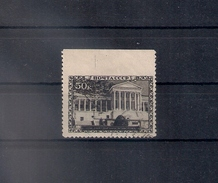 Russia 1939, Michel Nr 723, Used, Imperforated At Top - 1923-1991 USSR