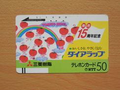 Japon Japan Free Front Bar Balken Phonecard - Tomato Angel / 110-299 / - Japan