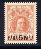 LEVANT RUSSE - 176* - PIERRE 1er