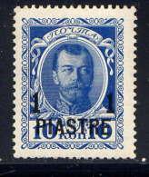 LEVANT RUSSE - 179* - NICOLAS II