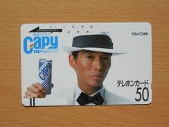 Japon Japan Free Front Bar Balken Phonecard - Man Advertising Capy / 110-321 / - Japan