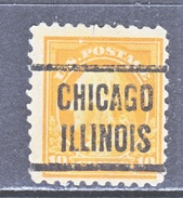 U.S. 433   (o)  Single Line Wmk. Perf 10  1914 Issue - United States