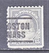 U.S. 475   (o)  FLAT PRESS  NO Wmk. Perf 10  1916-17 Issue - United States