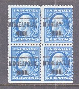 U.S. 504 X 4  (o)  FLAT PRESS  NO Wmk. Perf 11  1917-19 Issue - United States