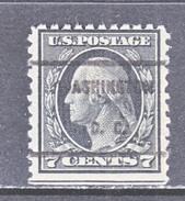 U.S. 507  (o)  FLAT PRESS  NO Wmk. Perf 11  1917-19 Issue - United States