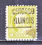 U.S. 508  (o)  FLAT PRESS  NO Wmk. Perf 11  1917-19 Issue - United States
