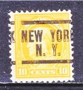 U.S. 510  (o)  FLAT PRESS  NO Wmk. Perf 11  1917-19 Issue - United States