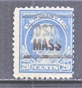 U.S. 515  (o)  FLAT PRESS  NO Wmk. Perf 11  1917-19 Issue - United States
