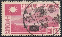JAPANESE OCCUPATION > CHINA > Shanghai & Nanking > Michel 103 - Scott 9N 110 (VF/U)