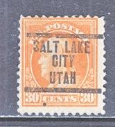 U.S. 516  (o)  FLAT PRESS  NO Wmk. Perf 11  1917-19 Issue - United States