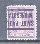 U.S. 517  (o)  FLAT PRESS  NO Wmk. Perf 11  1917-19 Issue - United States
