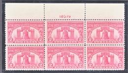 U.S. 627  **   LIBERTY  BELL - United States