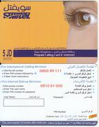 JORDAN - Girl, Swiftel Calling & Internet Prepaid Card 5 JD, Tirage 5000, Sample