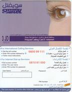 JORDAN - Girl, Swiftel Calling & Internet Prepaid Card 3 JD, Tirage 5000, Sample