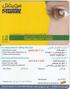 JORDAN - Girl, Swiftel Calling & Internet Prepaid Card 2 JD, Tirage 10000, Sample