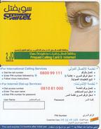 JORDAN - Girl, Swiftel Calling & Internet Prepaid Card 2 JD, Tirage 20000, Sample