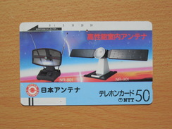 Japon Japan Free Front Bar Balken Phonecard - Nippon Antenna / 110-341 / - Japan