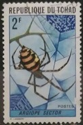 CHAD 1972 Insects. USADO - USED. - Chad (1960-...)