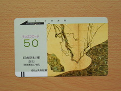 Japon Japan Free Front Bar Balken Phonecard - MOA Museum / 110-597 / - Japan