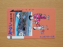 Japon Japan Free Front Bar Balken Phonecard - Comic / 110-625 / - Japan