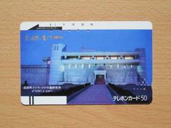 Japon Japan Free Front Bar Balken Phonecard - House / 110-680 / Gebäude - Japan