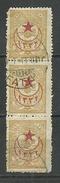 "Turkey; 1916 Overprinted War Issue Stamp 5 P. ""Fatih"" Postmark - 1858-1921 Ottoman Empire"