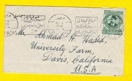 1934 Egypt Postal Cover Scott #180 Union Postal Universelle 4m Stamp Very Fine - Egypt