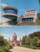 ARMENIE(5 CARTES) - Arménie