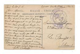 """CUIRASSE """" Vérité """" Cachet Postes Navales Médit. ( ? ) écrite 20.5.16 Bord Cuirassé Vérité 1è Armée Navale Cp Salonique - Posta Marittima"""